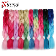 Xtrend 24inch 100g Synthetic Crochet Jumbo Braids Fiber Hair Ombre Kanekalon Braiding Hair Extensions Blue Pink Purple White 1PC