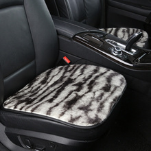 Four Seasons General Cushions Car pad Car Styling Car Seat Cover For BMW Audi Toyota Honda Ford All Cars
