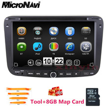 2 din Car DVD for GEELY Emgrand EC7 2014 2013 2012 radio tape recorder GPS navigation 3G/WIFI-USB Bluetooth ATV IPOD-USB Map