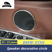 ABS Chrome Car Audio Speaker Sound Horn Decoration Ring Finishing Sticker For BMW X6 X5 f15 f16 2014 2015 2016 Car Styling(China)