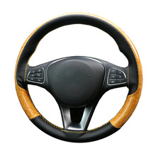O SHI CAR faux Leather braid on the steering-wheel of Car With Needle and Thread/Unique wooden grain Steering Wheel Cover(China)