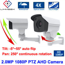 Free Shipping 2.0MP 1080P Full HD Sony Sensor Mini Bullet PTZ AHD Camera 2MP IR Night Vision Security Rotate AHD Cam 4X Zoom