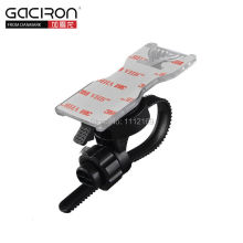 GACIRON Universal Bicycle Handle Bar Mount Cell Phone Holder with 3M Sticky Pad for Smart Phones