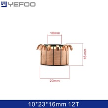 10mm x 23mm x 16mm Copper Case Auto Alternator Motor Power Tool Commutator(China)