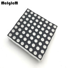 MCIGICM 60mm Square 8*8 Red Color 5mm LED Common Anode Matrix Screen - Super Bright 60mm*60mm led matrix(China)