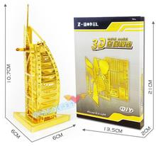 Z-model 3D metal puzzle building model the world in sight Burj Al Arab Dubai hotel hand work free shipping 1pc