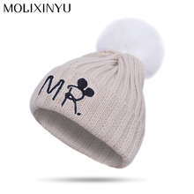MOLIXINYU Fashion Winter Baby Hat For Girls Winter Cap For Children Hat PomPoms Hat For Boys Skullies Beanies Warm Cotton Cap