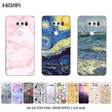 "Buy LG V30 Silicone Back Phone Cover LG V30 V 30 H930 H933 6.0"" Transparent Fashion Printed Phone Cases LG V30 Coque for $1.48 in AliExpress store"