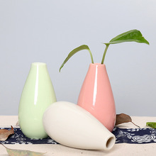 Simple Ceramic Vases Small Crafts Aromatherapy Bottle Artificial Flower Vases Office Home Wedding Decoration