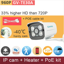 -40 'C hardy IP camera + PoE cable kit + Heater inside 1.3mp 960P HD security CCTV surveillance camera mini GANVIS GV-TE30AH pk