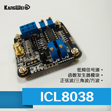 ICL8038 low frequency signal generator module sine wave triangle wave square wave shape occurred
