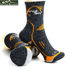 3 Pair/Lot 2017 Men Brand Casual 4 Season Socks Quick Dry Breathable Cotton Socks Absorb Sweat Antibacterial Male Winter Socks