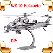 Christmas Gift WZ-10 Helicopter 3D Model Building Kit Metal Helicopter Collection Toys For Boys Family DIY Work Mini Present