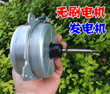 Dc 310v 900rpm 30w High Voltage Direct Current Brushless Motor Three Phase Ac Wind Turbine Air Conditioning Fan Motor