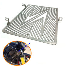 New Listing stainless steel cooling radiator guard motorcycle water tank net cover(China)