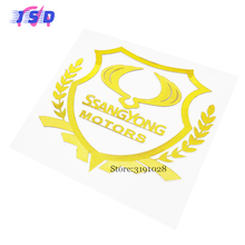 Car Styling Car Sticker Body Side Decoration Emblem Auto Decal Badge Logo for SSANGYONG Kyron Actyon Korando Rexton Chairman(China)