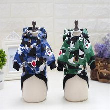 2017 New Camouflage Sweater Pet Dog Clothes New Clothes Cotton Pet Sports Sweaterutumn And Winter Pet Clothing Teddy Bears Y9(China)