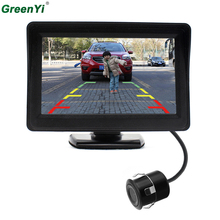 Car Rear View Camera Universal Reverse Camera With Monitor CCD Car Mirror Monitor For Trucks Parking Assistance System(China)