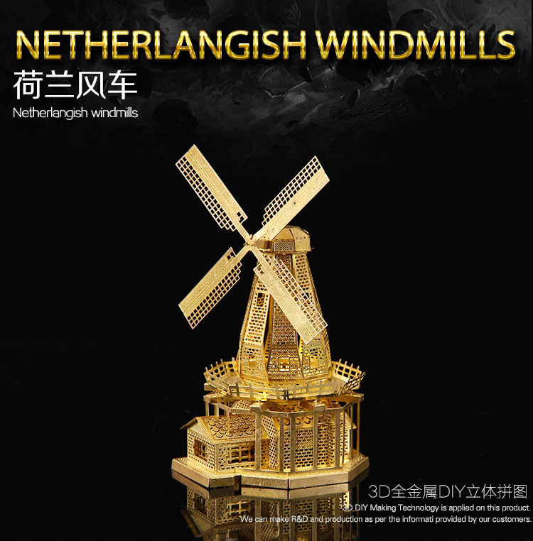 Pandamodel@Construction Famous Buildings Over The World 3D Metal Model Puzzles WINDMILL Chinese Metal Earth Stainless Steel(China)