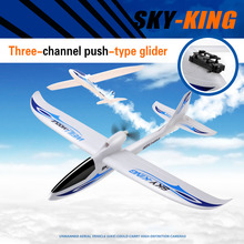 WLtoys RC Plane HD Camera EPO High Speed 3CH RC Radio Control Planes Glider Shockproof Model Airplane Ready to Fly RC Toy(China)