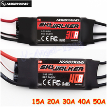 1pcs Hobbywing Skywalker 15A 20A 30A 40A 50A 60A 80A ESC Speed Controler With UBEC For RC FPV Quadcopter RC Airplanes Helicopter(China)
