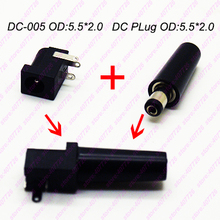 10PCS High Quality DIY DC Power Jack Female Connector + hard shell Male Socket Connector plug 5.5*pin2.1mm Round needle DC-005