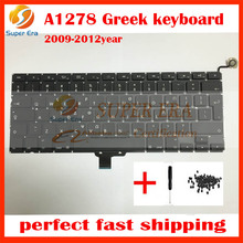 laptop A1278 keyboard Greek for macbook pro 13'' A1278 Greek Greece keyboard clavier without backlight backlit 2009-2012year(China)