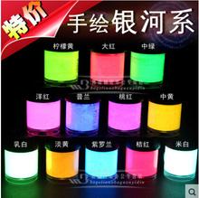 12 colors 5pieces water Dyes luminous dye Powder Acrylic paint Pigment luminous Party Decoration DIY materials Photoluminescent(China)