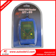 OBD2 scanner MT-50 [ DISCOUNT!!! ] OBD2 DTC Reader MT50 Handheld obd2 code reader for your cars(China)
