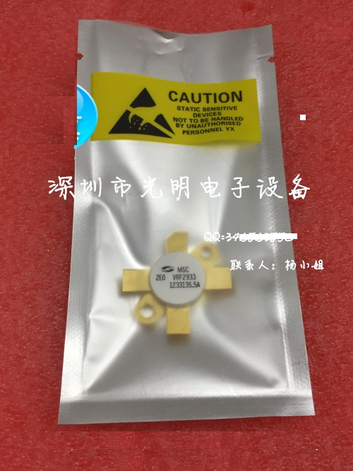 VRF2933 1233135.5A RF Mosfet Transistors N-Channel 50V 250mA 30MHz 22dB 300W <br>