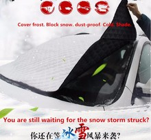 Car styling Car Covers FOR subaru xv citroen c3 peugeot 3008 audi a5 mazda 6 nissan nv200 lexus smart fortwo accessories(China)