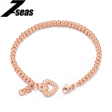 7SEAS Simple Beaded Bracelets For Women Romantic Heart Design Rose Gold Color Jewelry Woman Bracelets Bead Chain For Girl,JM836