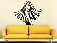 Cool Cosmetic Girl Face Beauty Salon Wall Decal Vinyl Stickers For Haircut Barber Shop Fashion Make up Girl Interior DecorSYY566
