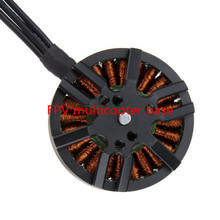 EMAX MT5210 160KV disc Brushless motors Model aircraft Multiple rotor/ Aerial photo aircraft parts