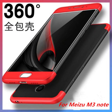 "For Meizu M3 Note /M5 note Case 5.5 "" 360 Full Protection+Ultra Thin Protective 3in1 Cover on For Meizu Note 5/Note 3 Phone Case(China)"