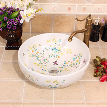 China Painting Flowers And Birds Ceramic Painting Art Lavabo Bathroom Vessel Sinks Round counter top mini wash basin