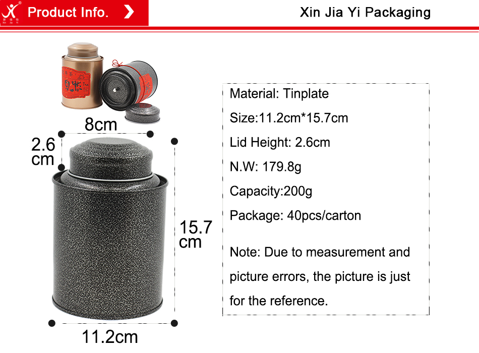 112157 tin box