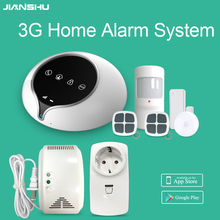 2017 Newest 3G Alarm System Support 3G network WCDMA Security Alarm System Support Android IOS APP Control GSM Alarm
