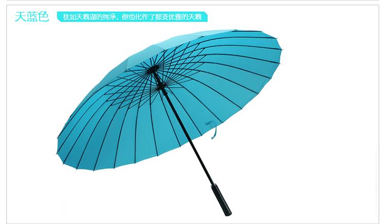 Hot sell Creative long handle outdoor 24 Rib bone straight umbrella large golf umbrellas two or three people compact umbrellas 12