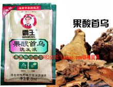 Andrea Alpha Hydroxy Acid Polygonum multiflorum Harald Hair Shedding Shampoo Chinese Medicine therapy anti hair loss Sesameuria(China)
