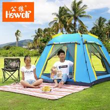 Hewolf outdoor automatic camping tent 4 person large Tourist tents for outdoor recreation awning fishing hiking tent Four doors