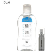 DuAi 220ML Water-soluble Lubrication Personal Lubricant for Anal Sex Without Grease + 15ml Peineili Male Delay Spray 60 Minutes(China)