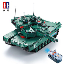 Double eagle C61001 military remote control car, diy assembly, is a very good family interactive toy
