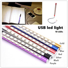 Hot High Quality Flexible Ultra Bright Mini 10 LEDS USB Light Computer LED Lamp For PC Laptop Computer Convenient for reading(China)
