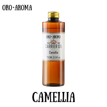 Famous brand oroaroma camellia oil natural aromatherapy high-capacity skin body care massage spa camellia essential oil(China)