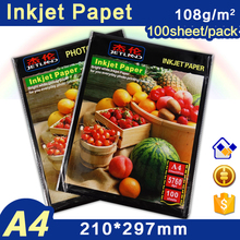 Matt inkjet paper single side 108g 128g double sided 220g 250g high resolution printing paper for all kind of inkjet printers(China)