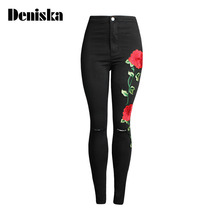 New 2017 Women's Vintage Embroider Flowers jeans Sexy Ripped Pencil Stretch Denim Pants Female Slim Skinny Trousers Jeans