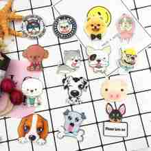 Super Cute Dog Pig Pin On Badges Harajuku Style Series Acrylic The Pin Brooch Cheapest XF116(China)