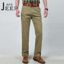 AFS JEEP Good Quality Man's Casual Straight Cotton Pants,Original Brand perfume masculino,un mono solidas new style overall pant