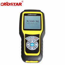 OBDSTAR X300M Odometer Adjustment and OBDII Support For Benz Mileage Correction Tool X300 M Better Than Tacho Pro Digiprog 3(China)